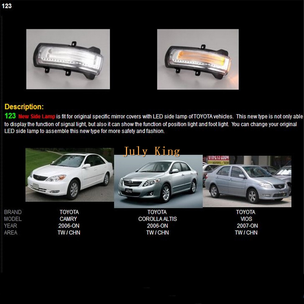 July King светодиодный зеркальный фонарь заднего вида; желтые поворотники, DRL, чехол для наземной лампы для Toyota Camry Axio Auris Corolla Vios и т. д