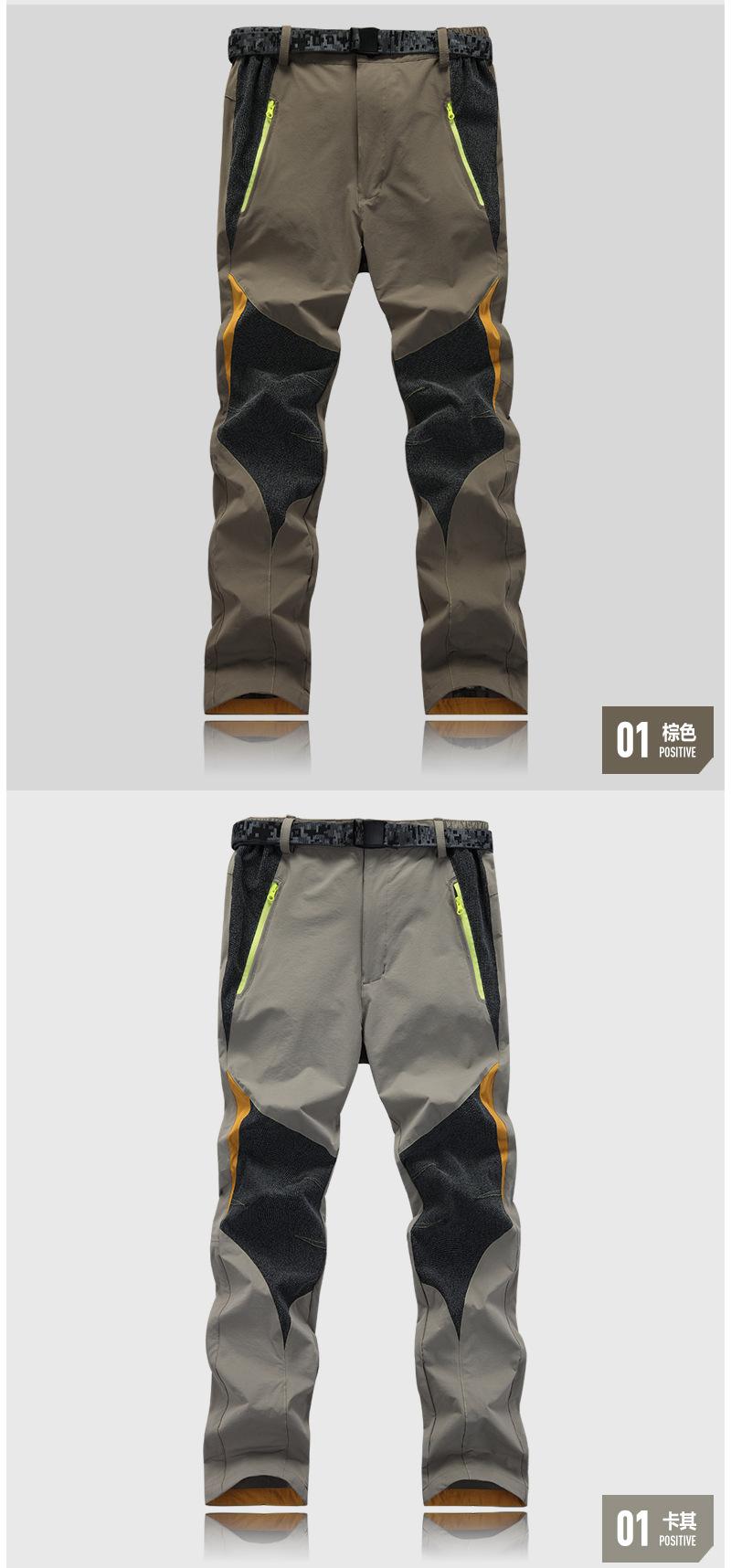 bc2c4900f4 Comercio al por mayor al aire libre de secado rápido pantalones de ...