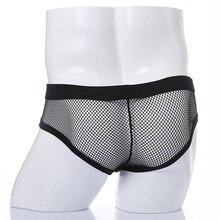 Mesh Underwear Low Rise Briefs Men Sexy U Bugle Pouch Sheer