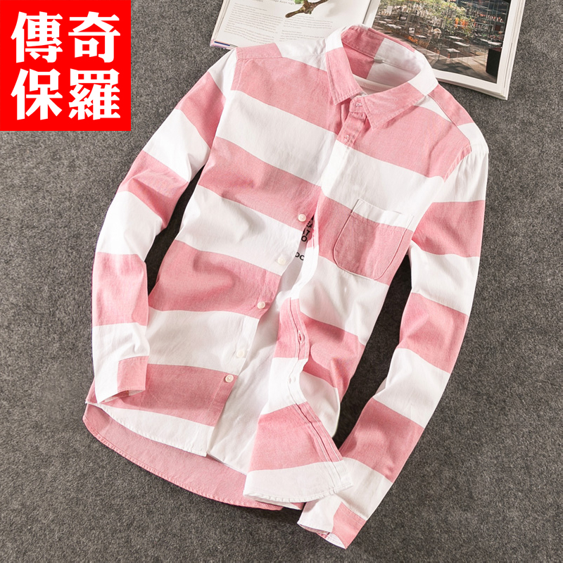 Pink plaid shirts men striped casual turn down collar shirts slim fit long sleeve mens dress shirts M-5XL