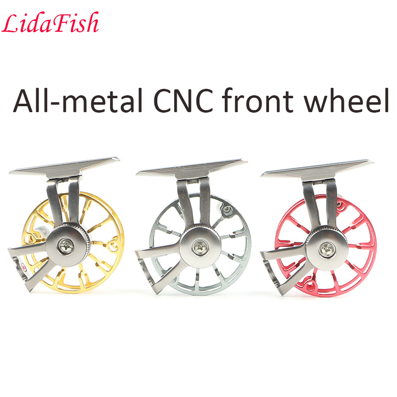 New 3-color optional right hand before the wheel all-metal raft wheel flywheel ice fishing wheel free shipping
