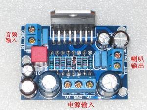 Image 4 - TDA7294 mono Bordo Dellamplificatore di POTENZA 85W Audio BTL Amp Assemblato Consiglio Originale IC TDA 7294