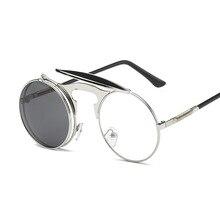 Flip Up Gothic Steampunk Sunglasses Round Brand Vintage Sun