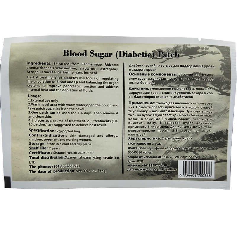 prostatitis y alto nivel de azúcar en la sangre