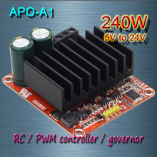Free shipping , APO-A1 DC brush motor PWM controller + RC + speed controller 240W(MAX)/12V-24V