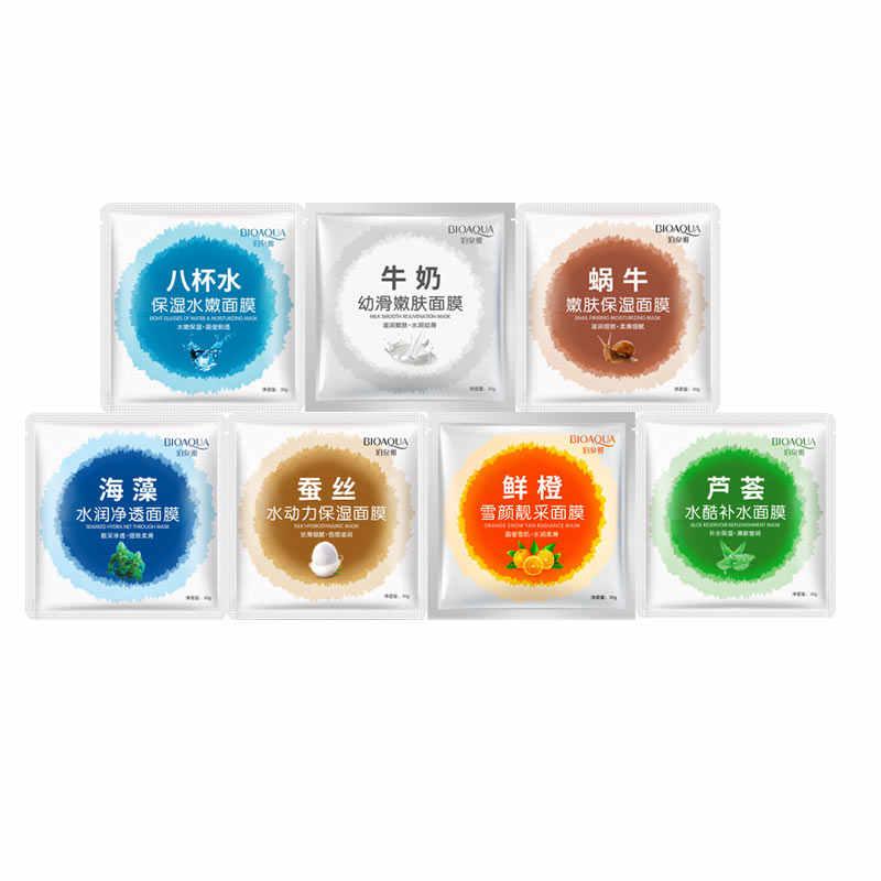 Bioaqua feuille masque escargot Essence masque Facial soins de la peau masque Facial enlever les points noirs hydratant masque coréen soins de la peau