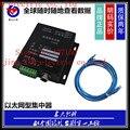 Temperatura e umidade sensor de rede Ethernet TCPIP software de computador para enviar cruz rede duas vezes o desenvolvimento de VC