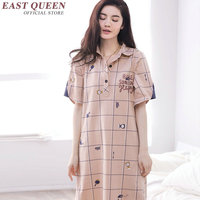 100%Cotton sleep top women summer sleep shirt short sleeve female home dress turn down collar nightclothes KK907 HQ