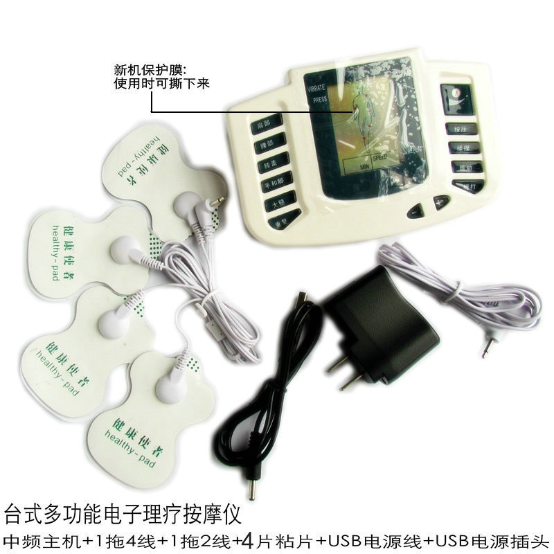 electric pulse machine for muscles