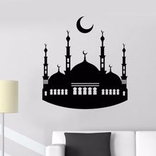 Arabic Art Wall Stickers Vinyl Islam Muslim Mosque Decal Home Living Room Decoration Wallpaper Mural AY822