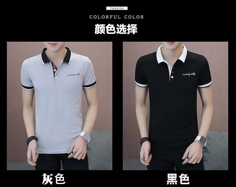 Short-sleeved T-shirt men's fashion casual cotton clothes decorated with multi-color optional 80