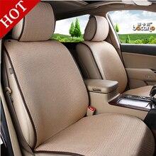 BANCANO Breathable Ice Silk Small Waistline Seat Cushion Car Pad Universal Cushions Summer Car Seat Cover 3 Colour Car-Styling цена 2017