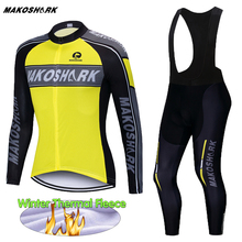 High Quality Long Sleeve Winter Thermal Fleece Cycling Clothing Set Pro Kits Mens Bike Jersey GEL Pad