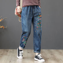 Embroidery Jeans Women 3XL