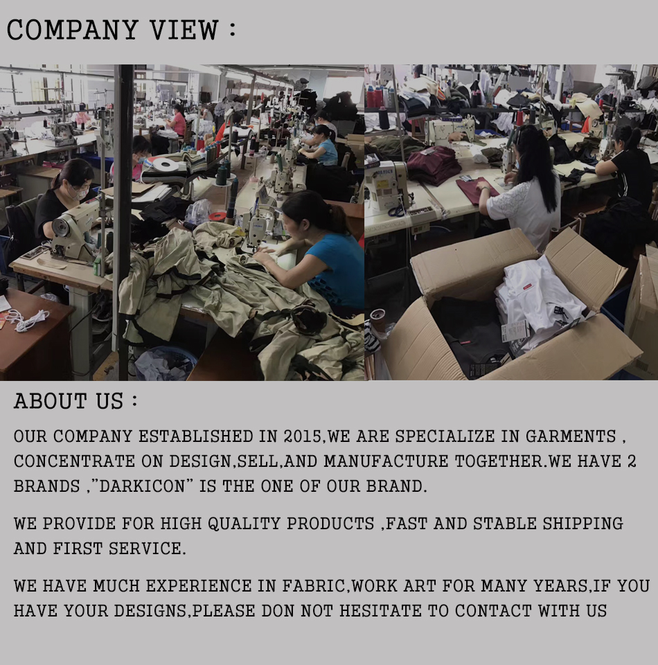 company view