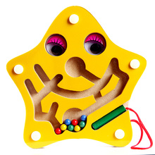 Free shipping Magnetic Brush Maze Kids small starfish handheld magnetic maze puzzle children s educational Puzzle