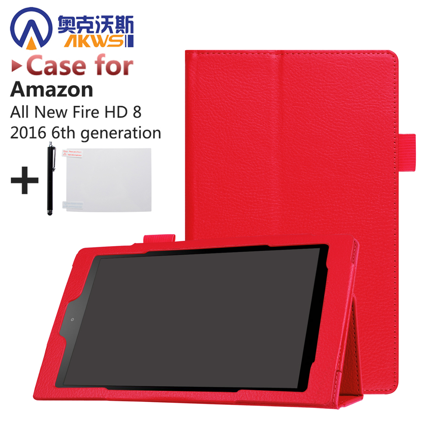 For All New Fire HD 8'' Tablet Case Slim Cover Cases 2016 6th Generation PU Leather Tablet Case + Gift