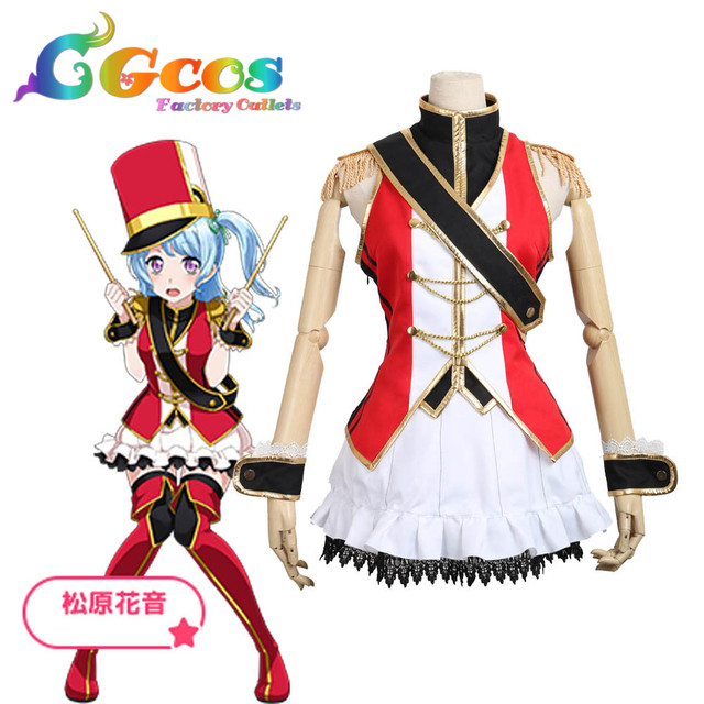 Free Shipping Cosplay Costume BanG Dream Hello Happy World Matsubara Kanon Uniform Halloween Christmas Anime custom  sc 1 st  AliExpress.com & Free Shipping Cosplay Costume BanG Dream Hello Happy World Matsubara ...