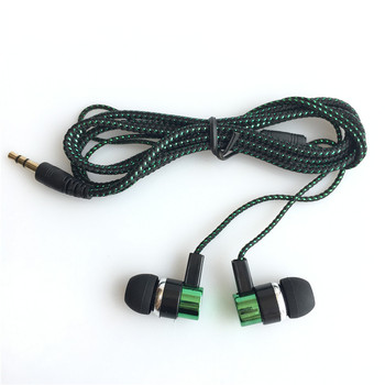 Earphone Noise Canceling Headset