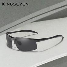 7523 Night Glasses Coating