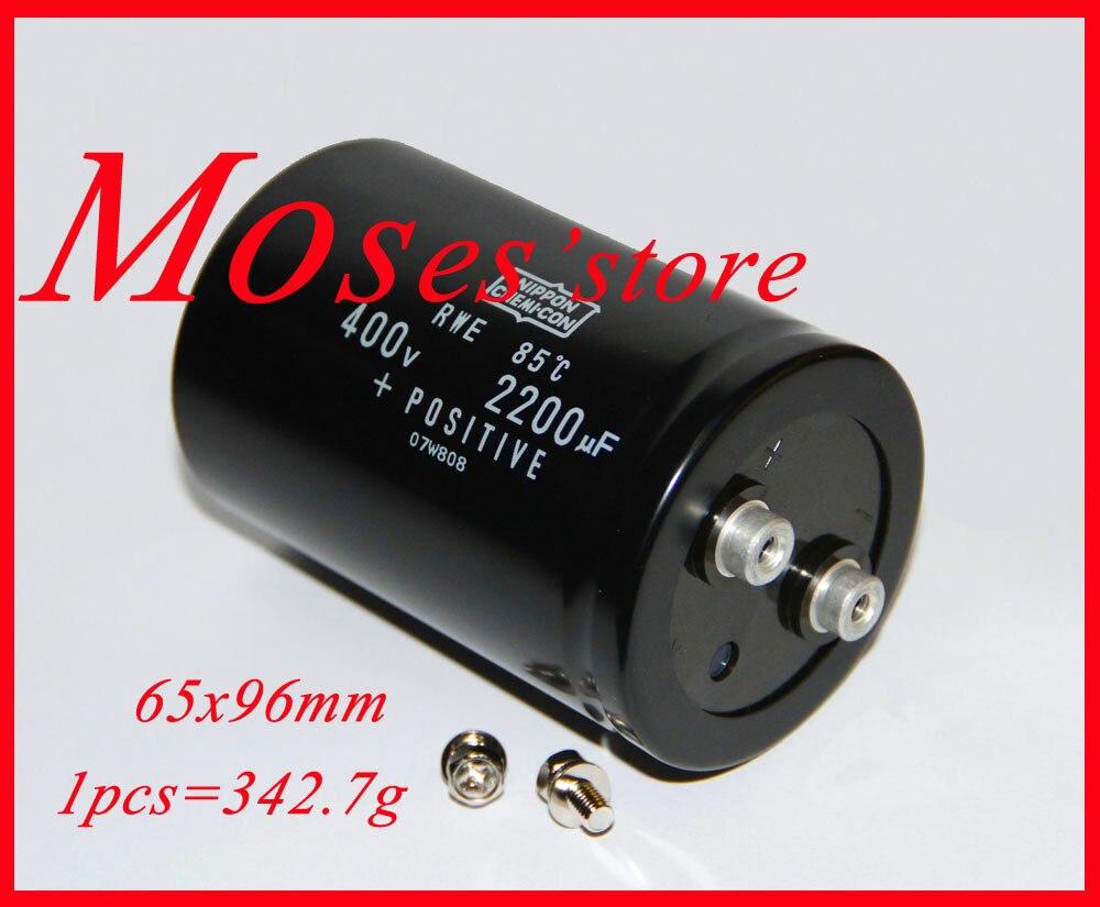 10pcs ELNA 25v 100uf Electrolytic Capacitor 85C 8x6mm
