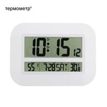 Decorative Digital Wall Alarm Clock Table Desktop Calendar Temperature Thermometer Humidity Hygrometer Radio Controlled