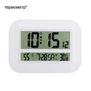 Image 3 - Dekoratif dijital duvar çalar saat masa masaüstü takvim sıcaklık termometre nem higrometre radyo kontrollü saat