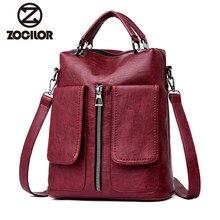 6a8f6c273a49 2018 мягкие женские рюкзаки из искусственной кожи женские школьные рюкзаки женские  сумки на плечо для девочек