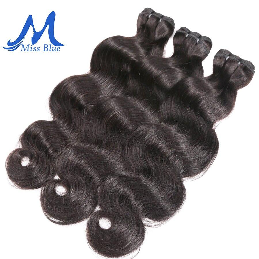 Missblue Raw Indian Virgin Hair Bundles Body Wave Grade 10A Indian Human Hair Weave Bundles Extension 1 3 4 P/Lots Free Shipping