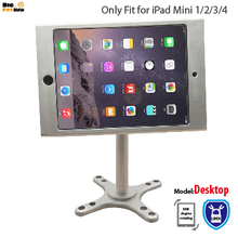 Match for iPad mini1 2 three four wall mount steel case stand show retail bracket retailer pill laptop lock holder assist Modify the angle