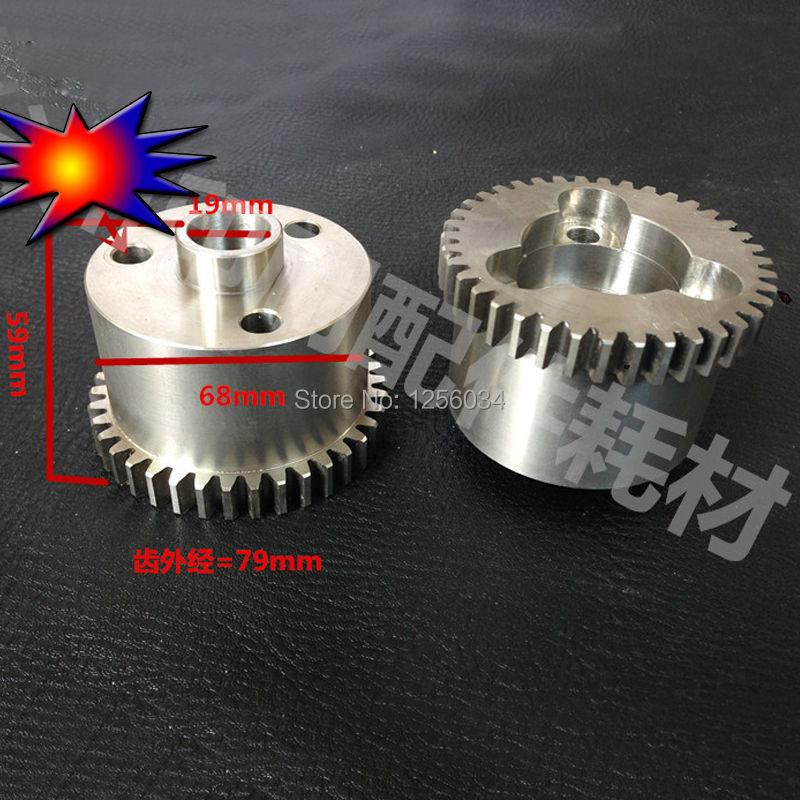 1 peice water roller gear for SM102 CD102 heidelberg