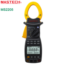 Cheap price Mastech MS2205 Three Phase Digital Power Clamp Meter Harmonic tester with 6000 Counts Support RS232 Interface