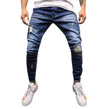 8f6faf93e Ropa pantalones vaqueros de los hombres skinny vaqueros Slim Hip Hop recto  deshilachados de nueva moda de los hombres pantalones.