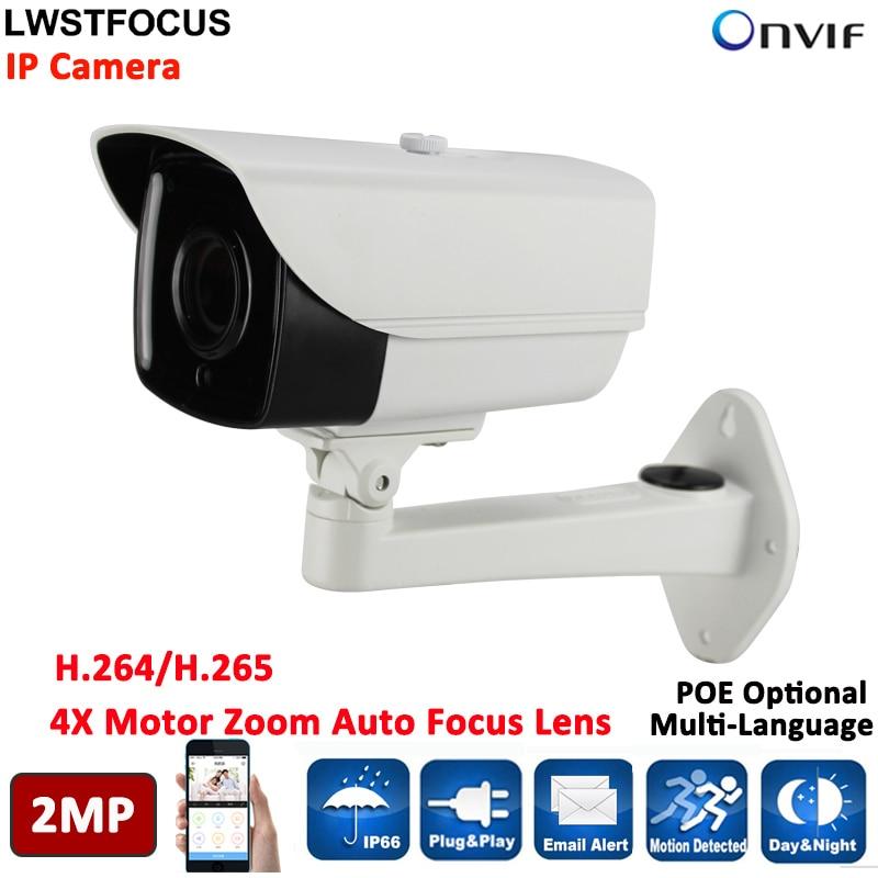 H.265 1920*1080 P 2MP IP Cam 30 Meter IR Distance 2 pcs led array Caméra IP ONVIF Étanche Extérieure 4X Zoom Autofocus Caméra IP