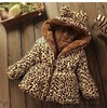 Shipping 2014 New Children 1 4 Years Old Baby Winter Coat Thick Part Of The Leopard