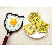 Good morning cute eggs Pan