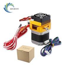 MK8 압출기 헤드 J 헤드 핫 엔드 0.4mm 노즐 키트 1.75mm 필라멘트 압출 3D 프린터 부품 박스 모터 인후 알루미늄 부품