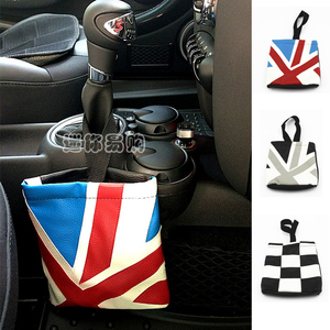 Car interior PU leather storage bag for mini cooper R50 R53 R55 R56 R57 R60 F56 super practical stowing tidying