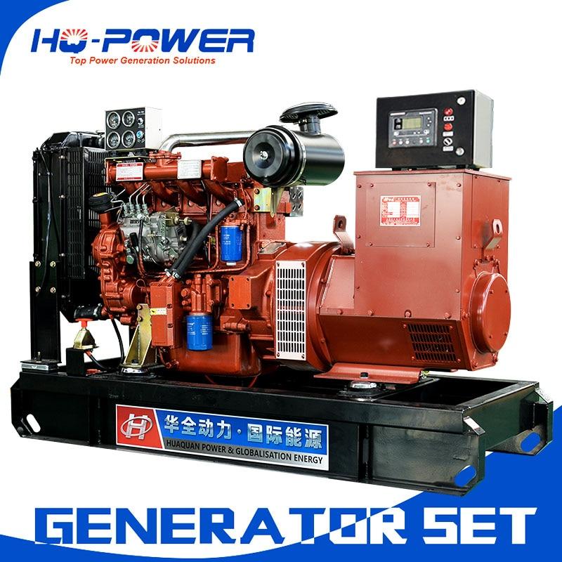 Générateur diesel synchrone de moteur de ricardo de 60 kva à ca de la phase 50kw