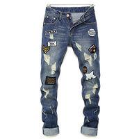 2017 New Fashion Hot Holes Spliced Summer Long Blue USA Men Stylish Ripped Jeans Pants Biker