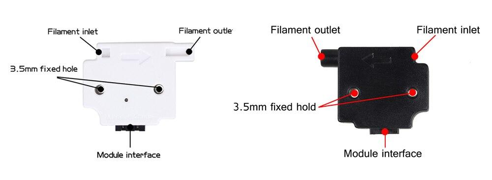 Material detection module7