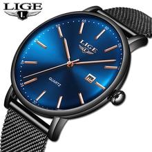 LIGE Men Watch Top Brand Luxury fashion Sports Watch Slim Mesh Date Waterproof Quartz Watch For Men Blue Clock Relogio Masculino