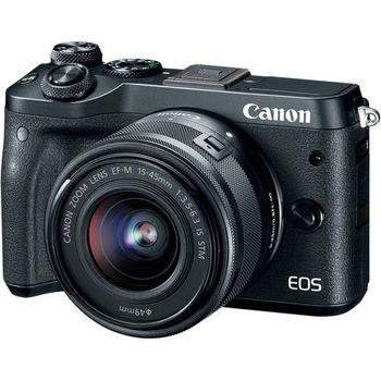 Canon M6 dijital kamera EF-M15-45 IS STM Objektif Kiti Canon EOS M6 Aynasız dijital kamera