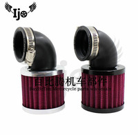 1 PCS Top Quality Retro Parts Unviersal Moto Air Cleaner Motorbike Air Filter Air Clean System45MM