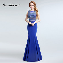 Luxury Crystal Mermaid Evening Dresses 2017 Sheer Neck Long Royal Blue Party Gowns Sexy Open Back