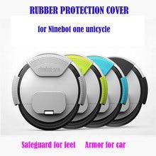 Резиновая Защитная крышка комплект для Ninebot один S2/A1 feetpain ослабитель мягкие prodector unicycle самоката броневой защиты