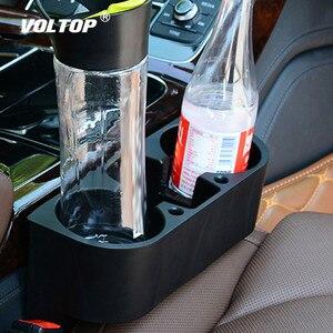 Image 1 - 자동차 컵 홀더 주최자 휴대용 다기능 자동차 컵 받침 좌석 갭 컵 병 전화 음료 홀더 스탠드 박스