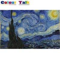 DIY картина маслом по номерам на холсте с рамкой Раскраска по номерам картины Рисование домашнего декора Звездная ночь Ван Гога P-0001