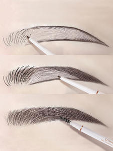 O. TWO. O Eyebrow Pencil Waterproof Natural Long Lasting Ultra Fine 1.5mm Eye
