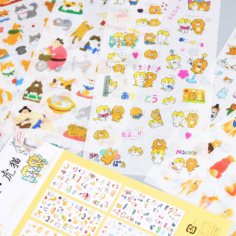6 Pcs/lot Lovely Shiba Pet Dog Decorative Stickers Adhesive Stickers Diy Decoration Diary Stationery Stickers Children Gift Rich In Poetic And Pictorial Splendor